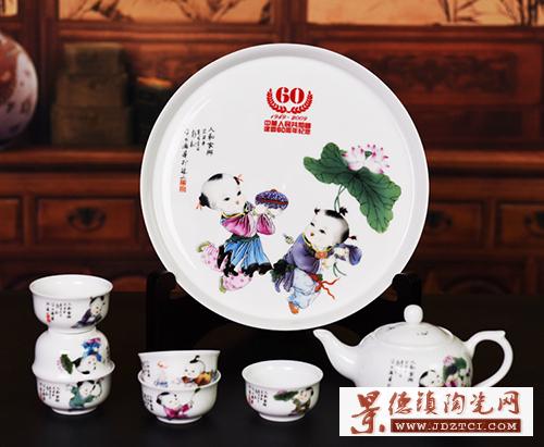 景德镇陶瓷功夫茶具礼品套装人和家兴茶壶茶杯茶盘托盘品杯