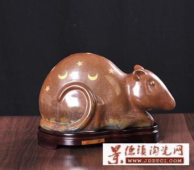 景德镇熊钢如鼠年生肖瓷雕财神满天星月装饰工艺品客厅摆件