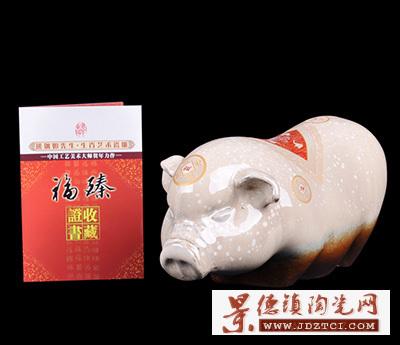 景德镇熊钢如作品猪年生肖陶瓷摆件雕塑福臻猪