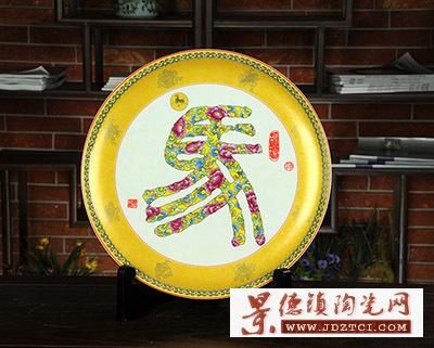 景德镇陶瓷12生肖马工艺品装饰摆件刘少平作甲午腾飞图夜光