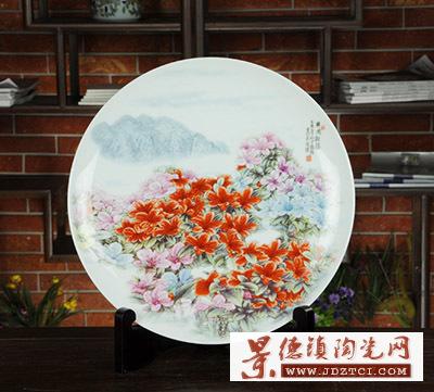 景德镇陶瓷复古工艺品瓷盘客厅陶瓷摆件彭竞强名家井冈杜鹃