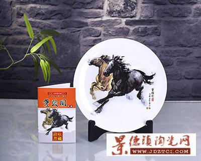 景德镇陶瓷装饰盘子代支架家居创意摆设品双骏图冯杰马挂盘