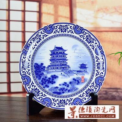 景德镇瓷器青花工艺品瓷盘子名人唐德贵滕王阁高档装饰坐盘