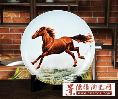 谢本贵生肖骏马到成功志在千里工艺品坐盘摆件景德镇陶瓷盘