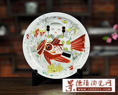景德镇陶瓷彩盘家居鱼装饰摆件施于人作品富贵有余坐盘