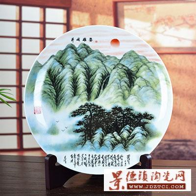 景德镇瓷器家居装饰陈设中式摆件何叔水作品井冈雄姿艺术盘