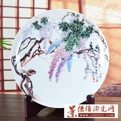 景德镇装饰圆盘万紫千红紫藤彩盘居家工艺陶瓷中式陈设摆件