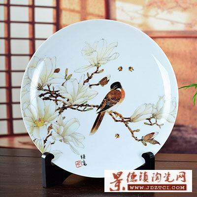 现代瓷盘家居工艺品摆件玉兰伯劳装饰坐盘挂盘