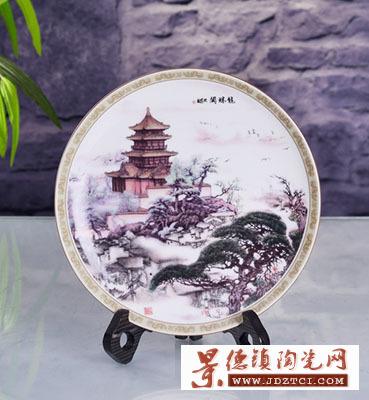 景德镇龙珠阁山水风光古典瓷盘沈浮