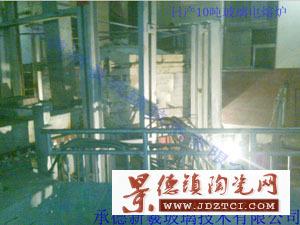 设计建造日产10吨玻璃电熔炉