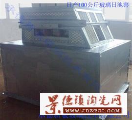 日产100公斤玻璃电熔炉