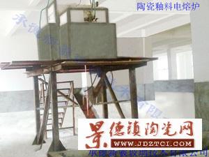设计建造陶瓷釉料玻璃电熔炉