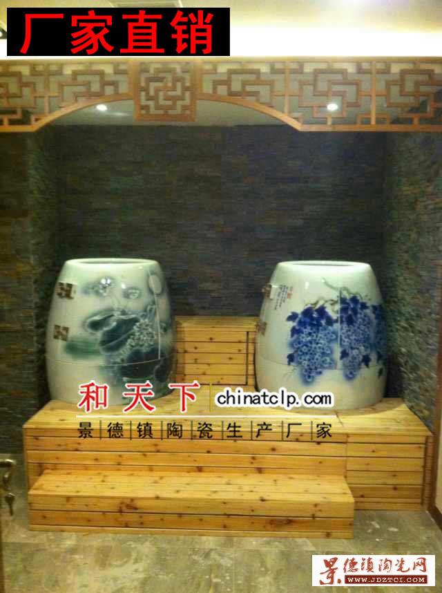 定做负离子陶瓷养生瓮厂家