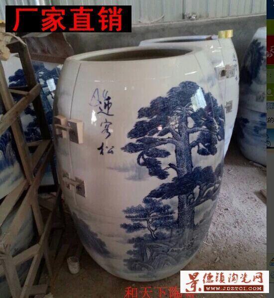 景德镇养生瓮厂