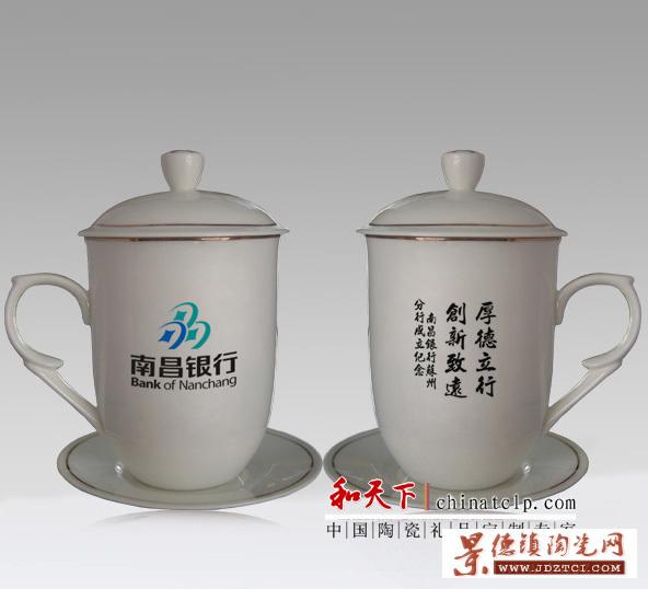 陶瓷纪念盘生产厂家