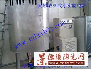 设计建造小型实验电熔炉