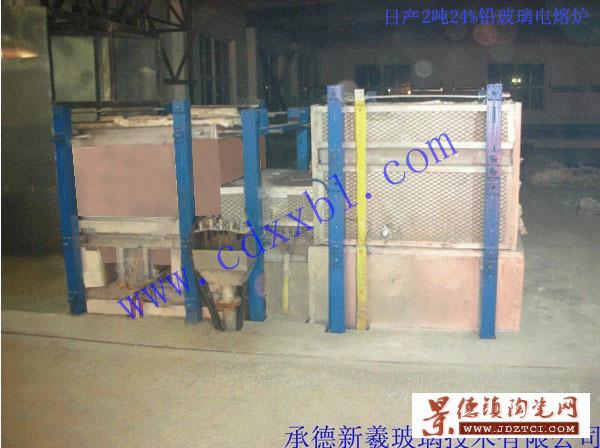 设计建造日产2吨24%铅料玻璃电炉