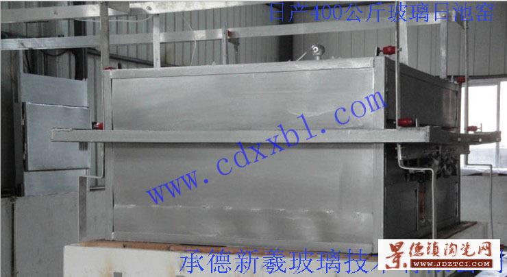 设计建造日产400公斤玻璃电熔炉