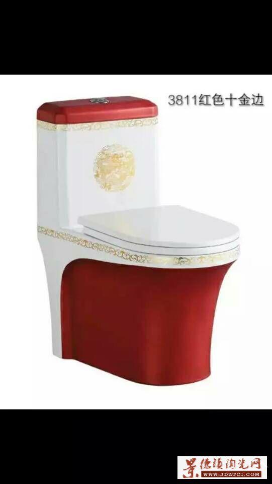 马可波罗陶瓷马桶