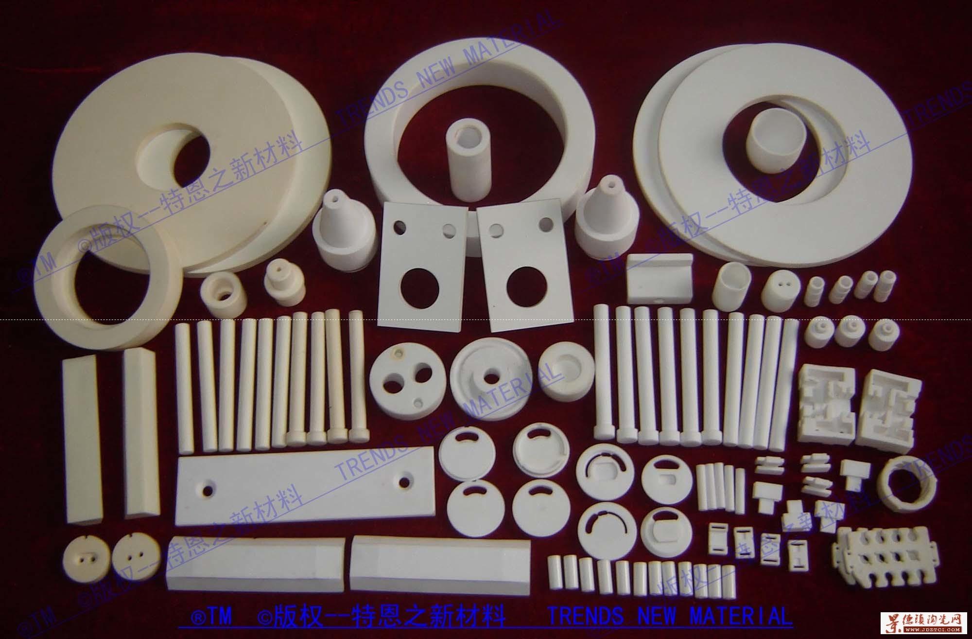 氧化铝陶瓷,本公司专业生产氧化铝陶瓷管棒、耐磨陶瓷、陶瓷密封件