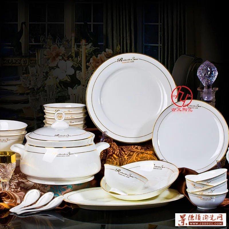 定制骨质瓷餐具