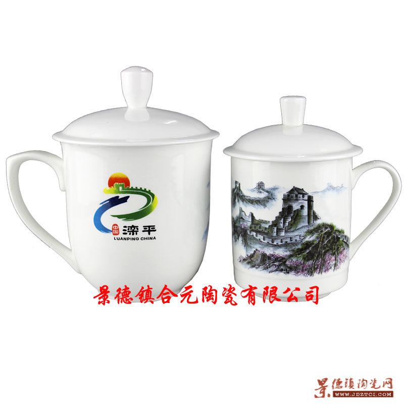 旅行纪念陶瓷茶杯