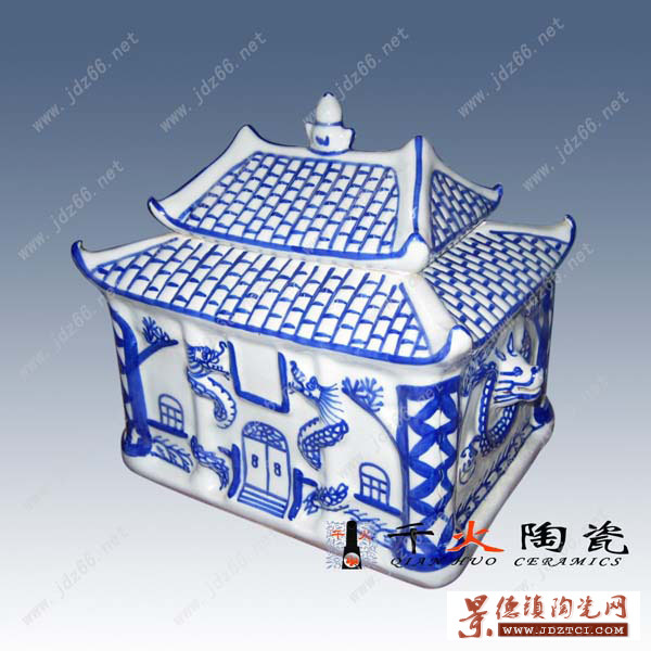 批发青花瓷陶瓷骨灰盒