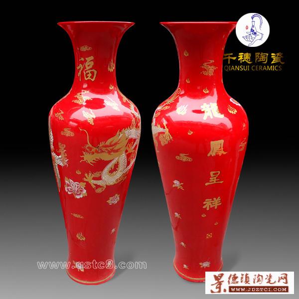 【落地陶瓷花瓶图片精选】手绘景德镇落地陶瓷花瓶的辨认方法