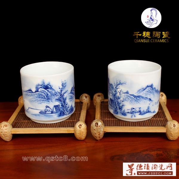 景德镇陶瓷品茗杯