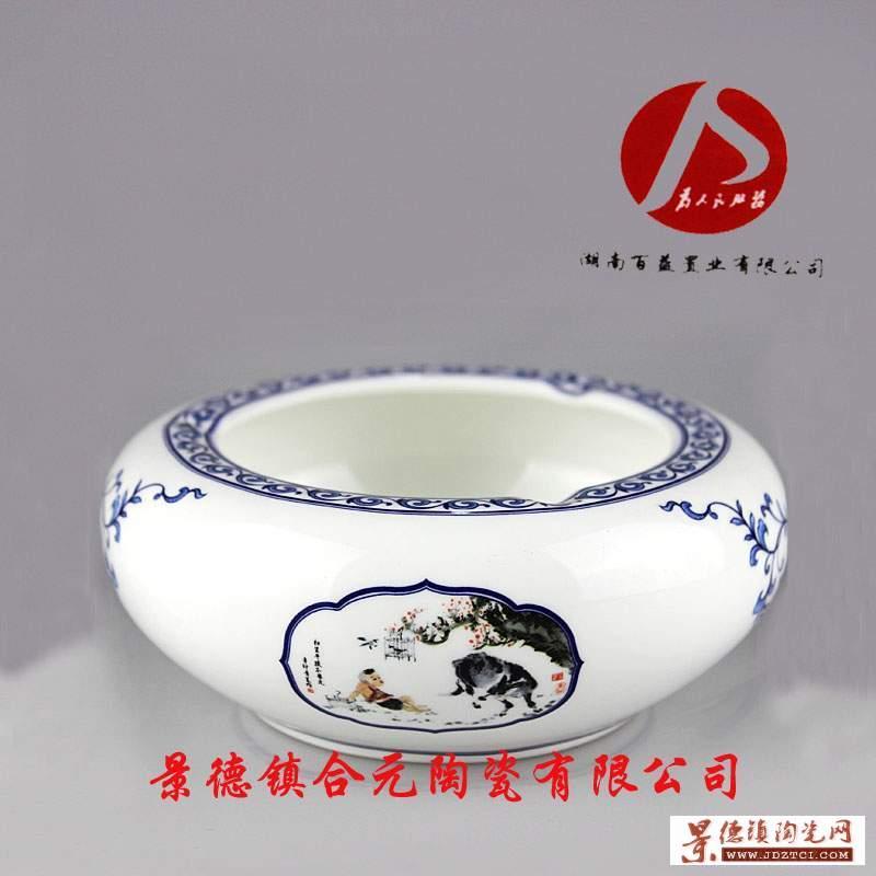 陶瓷烟灰缸