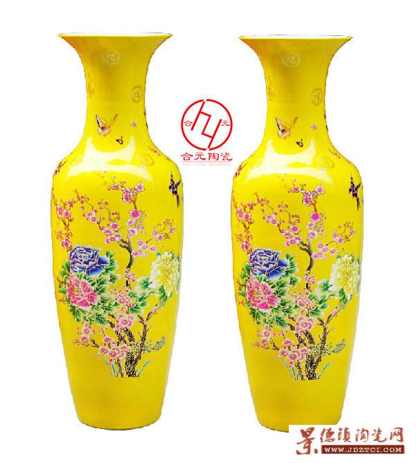 陶瓷花瓶摆件