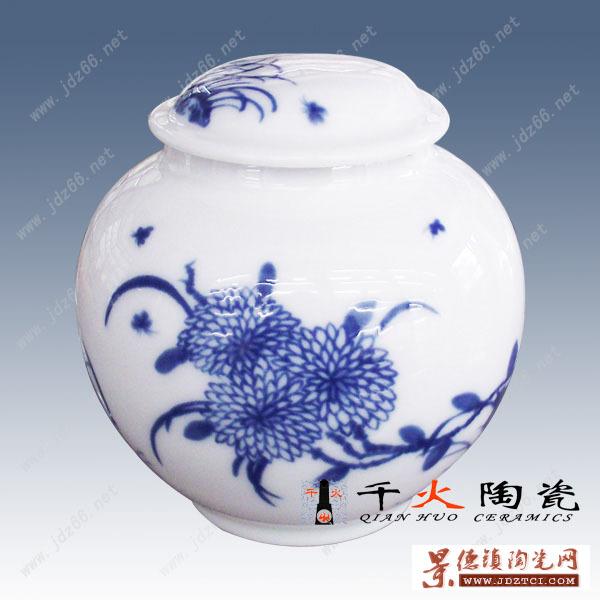 景德镇陶瓷茶叶罐批发厂家