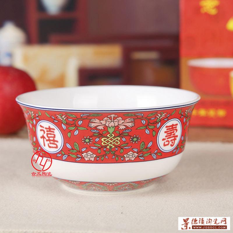 定制景德镇陶瓷寿碗
