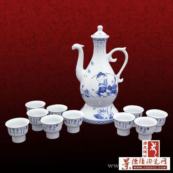 景德镇陶瓷酒具套装厂家