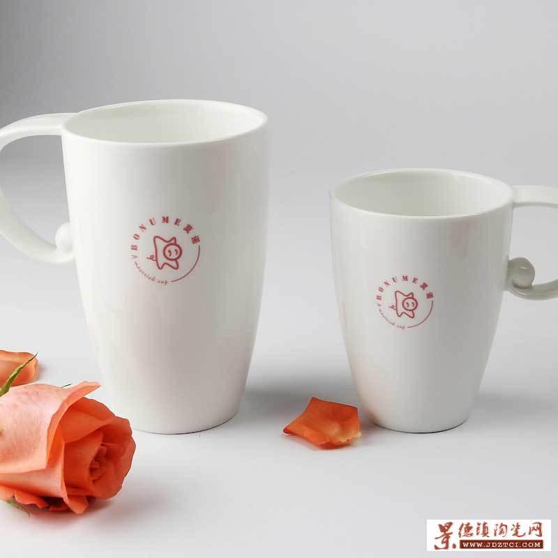 定做陶瓷情侣杯