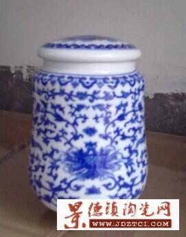供应批发陶瓷茶叶罐生产加工定制陶瓷罐子厂家打样