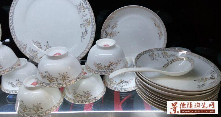 陶瓷餐具碗碟盘子套装