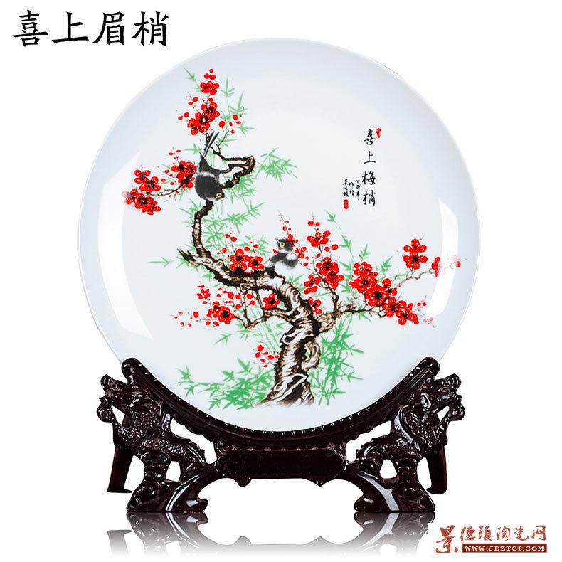定做陶瓷纪念盘工艺品