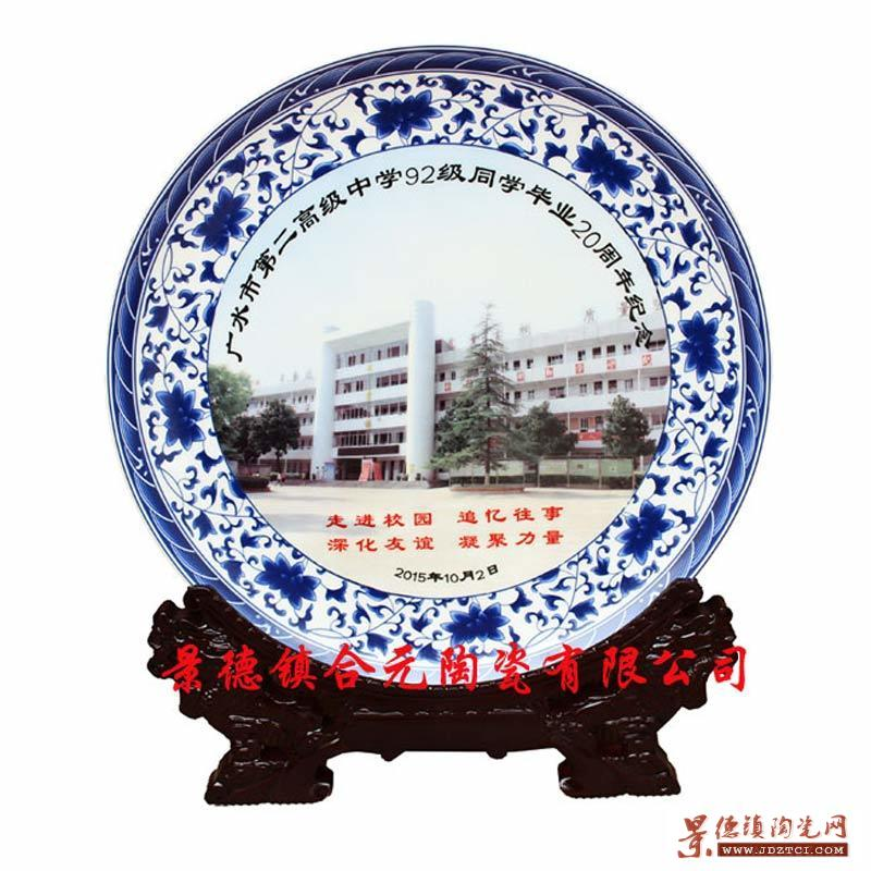 陶瓷礼品盘摆件