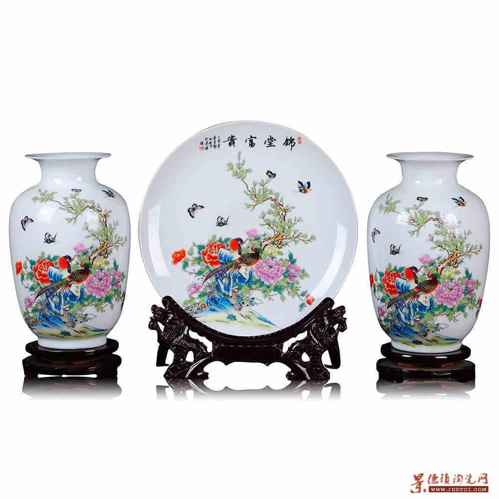 陶瓷花瓶三件套