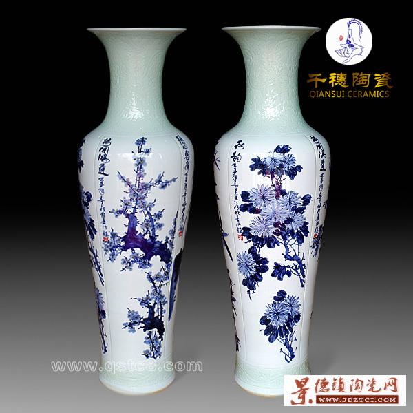 一米大花瓶