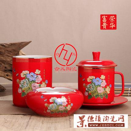 中国红办公三件套