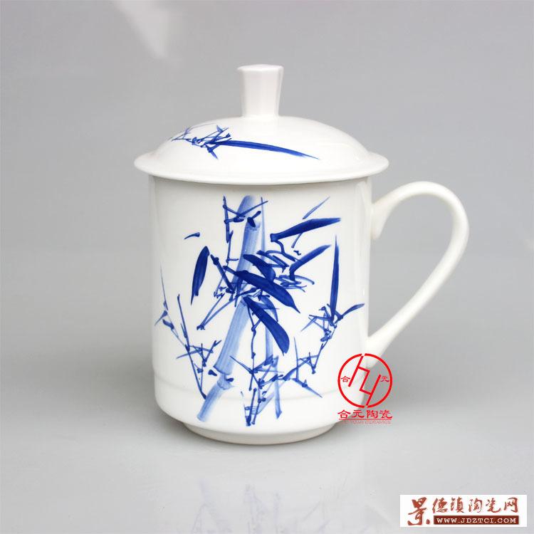 单位会议陶瓷杯