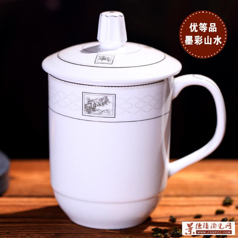 办公茶杯礼品
