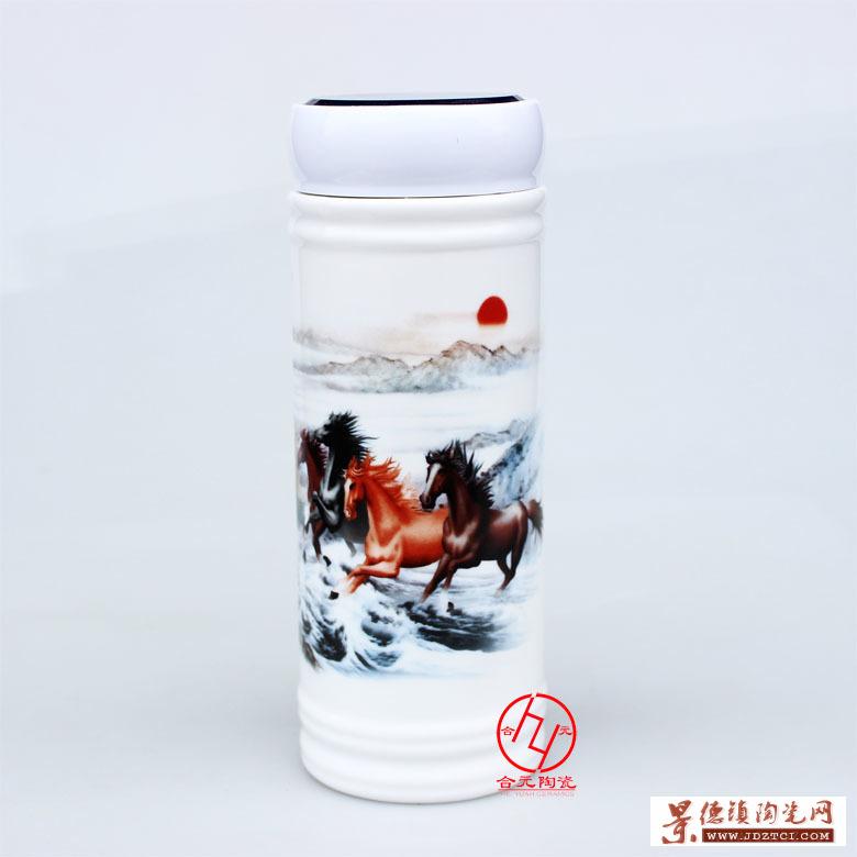 定制陶瓷杯保温杯