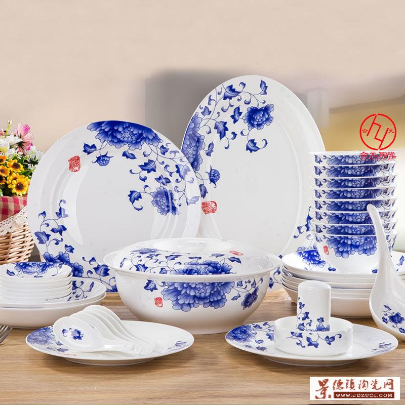 28头骨质瓷餐具