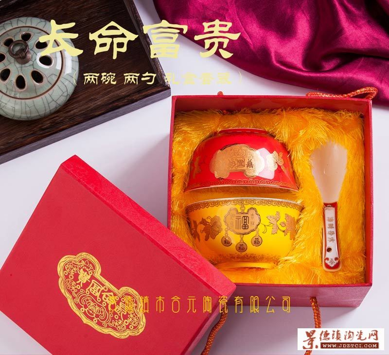 景德镇陶瓷寿碗价格