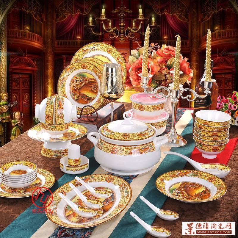 家用骨瓷餐具厂家