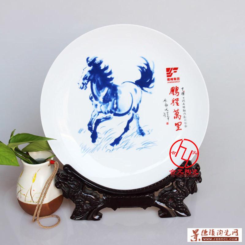 礼品陶瓷摆盘定制加字
