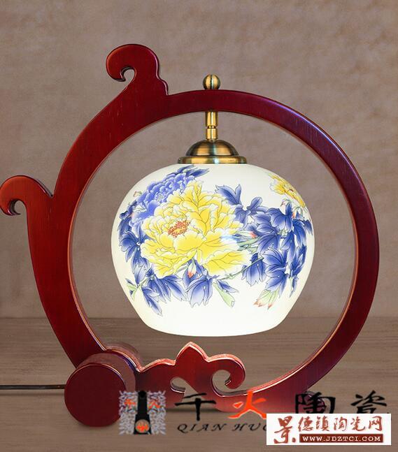 薄胎瓷灯具